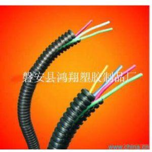供应汽车电线管,阻燃电线管,PP电线护套管