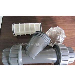 供应管道过滤用(UPVC)塑料Y型过滤器