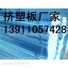 供应北京B1级挤塑板报价