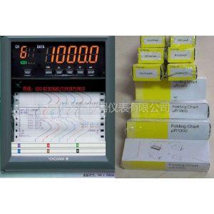 供应B9901AX6色盒式色带 -广州汉川仪器仪表有限公司