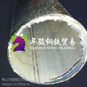 供应售Φ8-Φ120镀铝管(内焊缝刮平/焊缝喷铝)