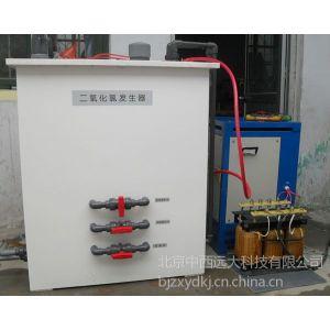 供应电解法二氧化氯发生器 型号:M131338