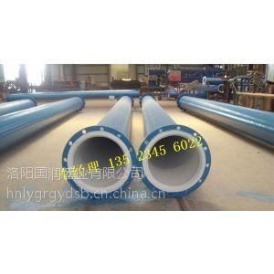 供应钢衬塑料管道,钢衬管