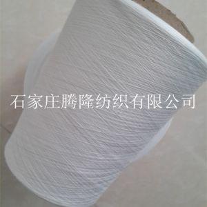 供应晋州厂家 纯涤化纤47支仿大化 仿大化47支 涤纶纱47支
