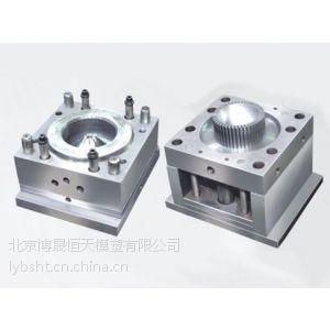 供应供应北京塑料模具,模具设计,模具研发
