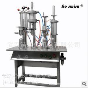 供应降温剂生产设备,灌装机械,气雾降温剂