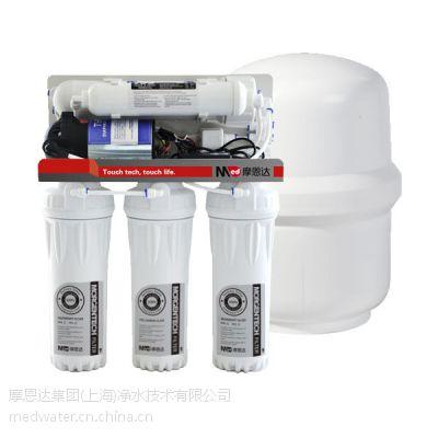 供应上海摩恩达家用净水器MR-H101B