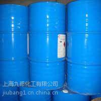 供应醋酸乙酯 进口 质优价廉 诚信可靠 上海灌装 99.90KG
