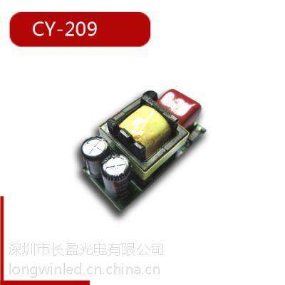 深圳长盈光电厂家直销低价9瓦可控硅调光 射灯球泡灯蜡烛灯使用LED小体积驱动电源