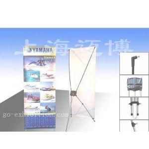 供应韩式X架,供应画面展示、广告展示、活动广告宣传架、南京时尚展会展架,创意展架