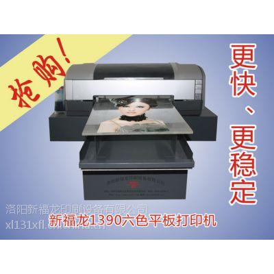 供应照片打印机,洛阳新福龙,影楼婚纱摄影专用打印机