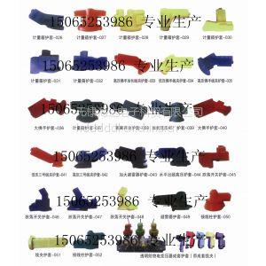 供应专业生产电力护套,接线护套