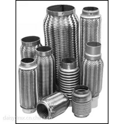 不锈钢汽车波纹管加工定制,保质保价