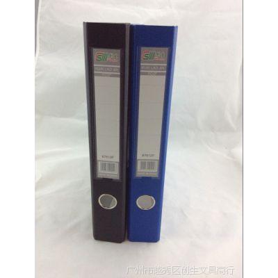 创生 CS-87612F 2寸3寸FCA4快劳夹 2孔打孔文件夹 资料夹 档案夹