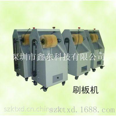深圳市鑫东【厂家直销】刷板机 供应经济PCB刷板机 生产刷板机