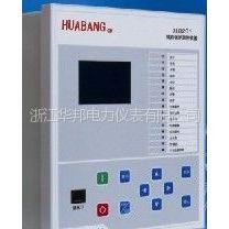 供应HB300配合通讯管理单元和监控系统