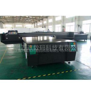 供应东川UV平板打印机