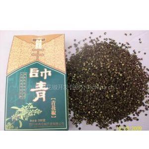常年产地批发干青花椒