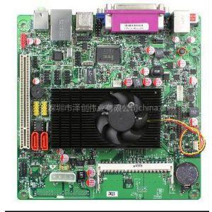 供应ZC-D525双核 MINI ITX工控主板 带LVDS