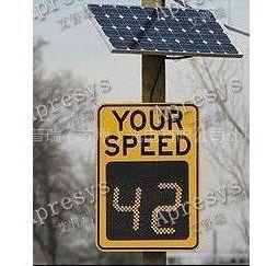 供应太阳能雷达测速反馈屏 智能交通 减速设备