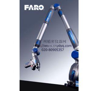 供应 Quantum FaroArm系列关节臂式三坐标测量机 三坐标测量服务