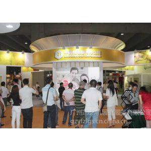 供应2014广州食用油产业博览会
