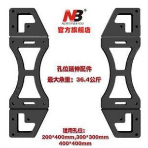 供应NB支架NB UL400 液晶电视挂架 电视挂架 支架专用孔位延伸配件