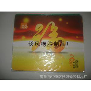 供应厂家专业生产定制空白鼠标垫 热升华鼠标垫(可定制各种规格)