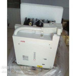 供应ABB高压真空接触器;V12/Z IEC60470 12KV 400A