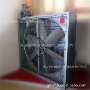 供应供应科美达方形负压风机,大型工业换气扇,厂房通风换气排风扇,厂家直销。