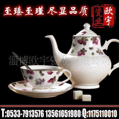 定做骨质瓷咖啡具,陶瓷茶具,促销礼品茶具,商务礼品