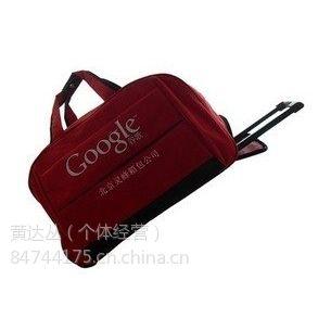 供应手提袋,,旅行包,环保袋,行李箱,拉杆箱