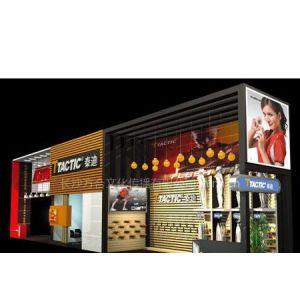 供应长沙展位布置设计,长沙展览制作安装公司