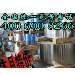 供应进口SUS303Se不锈钢,热轧303Se不锈钢板