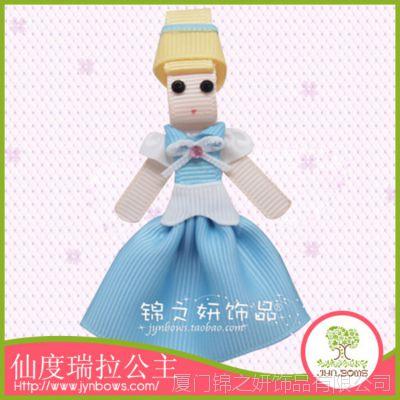 仙度瑞拉公主发夹 卡通人物头饰 迪斯尼儿童头饰现货直销
