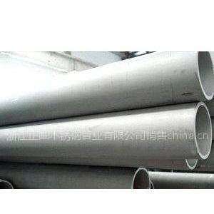 供应浙江321不锈钢锅炉管