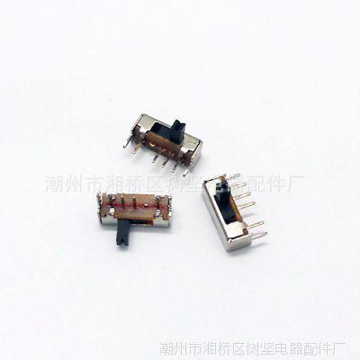 厂家大量现货供应电子产品,玩具用拨动开关SK-13D07,卧式小开关