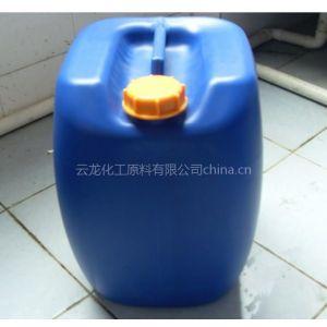 供应煤焦油除味剂 赵联玉13001638738
