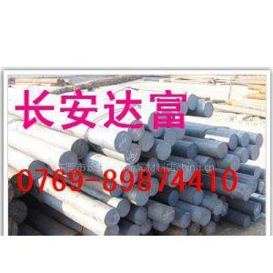 供应东莞供应:1.4021 420 S42000不锈钢2205