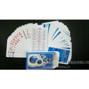 供应黑龙江扑克牌厂家,黑龙江扑克牌印刷,制作扑克牌