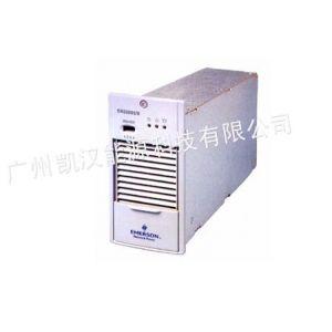 供应ER22005/S艾默生电源模块