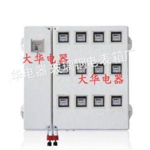 供应供应出厂价玻璃钢电表箱,PC透明电表箱价格厂家,线路控制箱