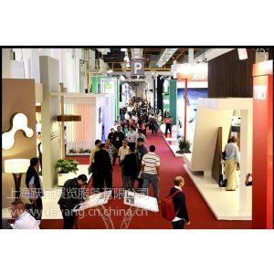 供应墨西哥国际电力电工设备及照明展览会