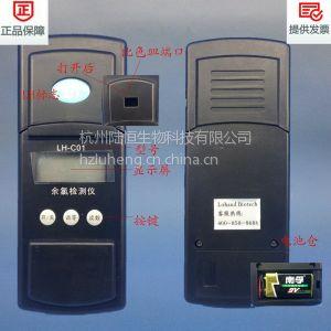 供应供应LH余氯检测仪 游离氯比色计 快速分析 DPD法 0.05-3.00