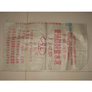供应江苏鹏飞集团日产8000吨级以下回转窑水泥机械成套设备生产制造、安装调试水泥覆膜编织袋湖底袋