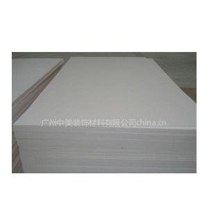 供应广州供应3厘5厘pvc共挤结皮板