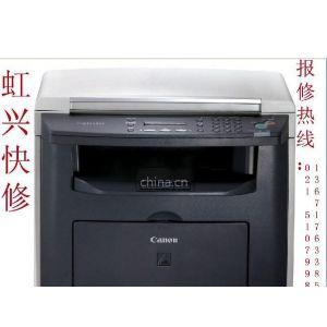 供应上海张江路虹兴佳能办公设备一条龙销售维修服务中心电话