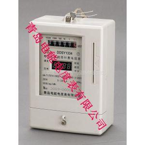 供应青岛电能电度表/单相插卡电子表DDSY1334-5(20)A 预付费电表
