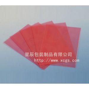 供应天津防静电红色白色透明LDPE袋高压塑料包装袋