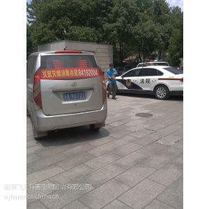 供应南京地毯如何保养,南京清洗地毯公司